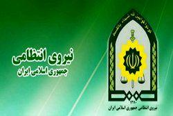 رئیس پلیس آگاهی تهران بزرگ مشخص شد