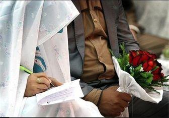 خداوند چه سنی را برای ازدواج توصیه میکند؟