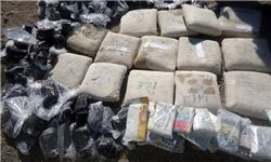 کشف ۳ کیلوگرم مواد مخدر از یک خودرو