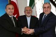 سه شنبه؛ ششمین نشست 3 جانبه وزرای خارجه ایران، ترکیه و جمهوری آذربایجان