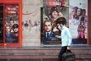 نیم نگاهی به فروش فیلمهای روی پرده/ سینماها حالشان خوب نیست، اما هنوز زندهاند