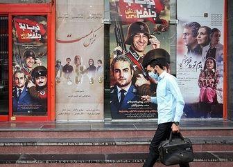 هیچ فیلمی متقاضی اکران در سینماها نیست/ تعطیلی سالن ها رأس ساعت ۲۱!