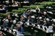 توزیع گل نرگس در صحن مجلس/ عکس