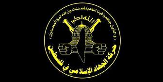 جهاد اسلامی؛ در صورت ناکامی تلاش واسطهها برای شکست محاصره نوار غزه، واردجنگ میشویم