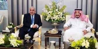 نخستوزیر عراق با شاه سعودی دیدار کرد