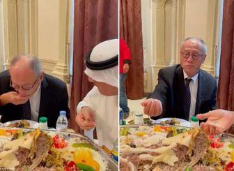 ماجرای عجیب غذاخوردن سفیر ژاپن در عربستان+فیلم
