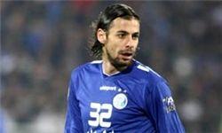 خداحافظی هافبک استقلال از تیم ملی