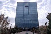 نقدی بر رویکرد انقباضی بانک مرکزی