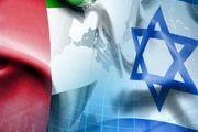 جاسوسی اسرائیل در پوشش خبرنگار