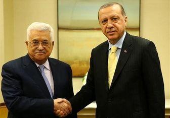 گفتوگوی تلفنی اردوغان با محمود عباس درباره طرح ظالمانه قرن