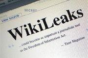 افشاگر ویکیلیکس به 50 هفته حبس محکوم شد
