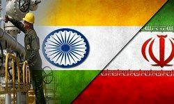 طرح هند برای پرداخت بهای نفت ایران به روپیه