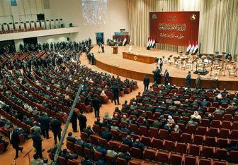 رای اعتماد پارلمان عراق به تنها ۳ وزیر