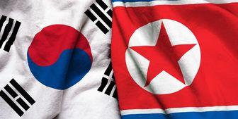 جدال دو کره در صدر اخبار جهان