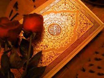 اجرای برنامه اسلام چه اثراتی دارد؟