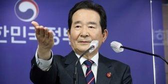 فارسی حرف زدنِ نخست وزیر کره جنوبی+فیلم
