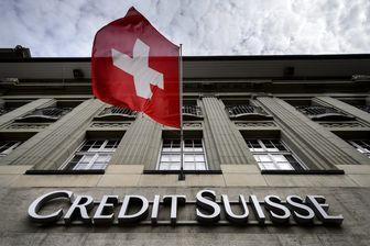 نارضایتی مردم سوئیس از دولتمردان