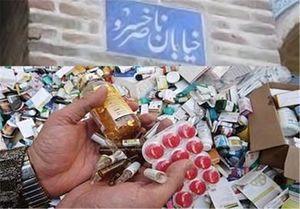 چرا نباید از ناصرخسرو دارو خرید؟