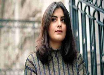 درخواست سازمان ملل از عربستان برای آزادی فعال زن سعودی
