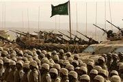 عقب نشینی عربستان از منطقه استراتژیک یمن