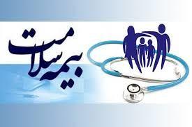 دلیل عدم پذیرش دفترچه «بیمه سلامت» توسط مراکز درمانی