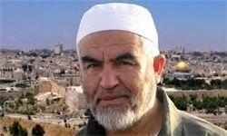 صهیونیستها «شیخ رائد صلاح» را بازداشت کردند