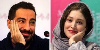 اولین تصویر از نوید محمدزاده و فرشته حسینی پس از ازدواج