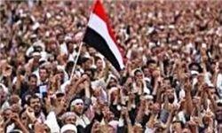 تظاهرات میلیونی در شمال و جنوب یمن