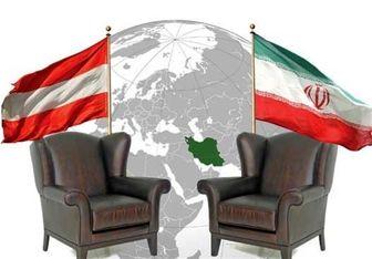 آمادگی اتریش برای تضمین مراودات تجاری با ایران
