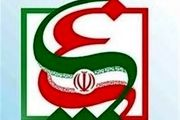 شکایت سازمان پدافند غیرعامل از شورای عالی فضای مجازی
