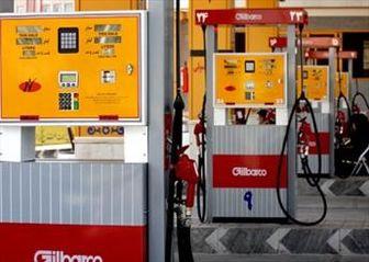 عرضه بنزین پاک در تمامی جایگاههای پایتخت