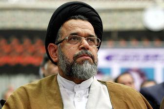 انتقاد صهیونیست ها از دعوت وزیر اطلاعات ایران به آلمان