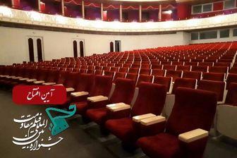 برگزاری افتتاحیه پانزدهمین جشنواره بینالمللی فیلم مقاومت