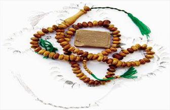 نماز مرد با زنجیر و انگشتر طلا چه حکمى دارد؟