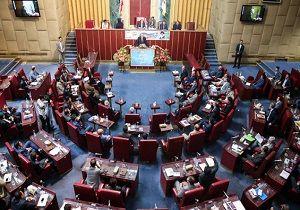 تصویب بودجه موقت دولت آمریکا در مجلس سنا