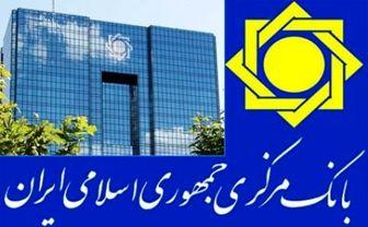پرداخت سود بانکی به دستگاههای دولتی و غیردولتی ممنوع شد