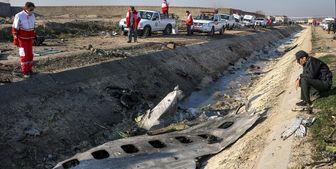 معافیت سربازی برای خانواده جانباختگان سانحه سقوط هواپیمای اوکراینی