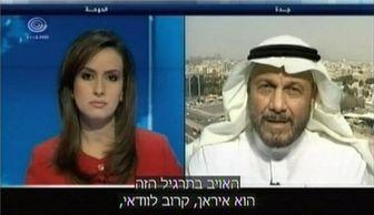 """حمایت عربستان از """" اسرائیل """" در حمله به ایران"""