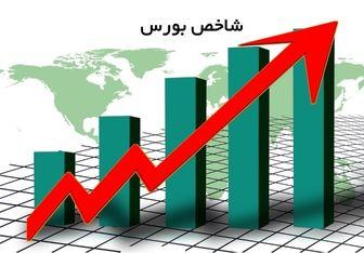 رشد شاخص بورس اوراق بهادار در آغاز معاملات امروز