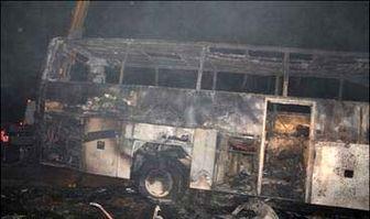 عامل اصلی آتش سوزی در اسکانیا