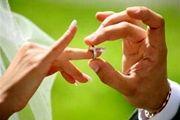 اهمیت فاصله سنی در ازدواج