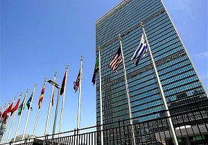 """آغاز تحقیقات سازمان ملل درباره قانون """"کشور یهود"""""""
