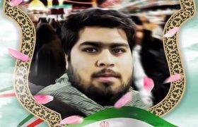 طراحی تمثال مبارک شهید جهادگر امیرمحمد اژدری / فیلم