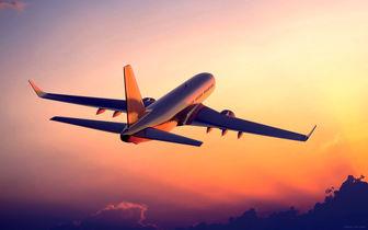 قیمت بلیت هواپیما ویژه ی نوروز