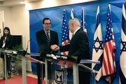وزیر خزانهداری آمریکا با نتانیاهو درباره «اجرای تحریمهای ایران» رایزنی کرد