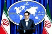 هشدار ایران به آمریکا از طریق سوئیس