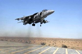 جنگنده های آمریکایی استرالیا را بمباران کردند