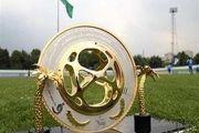 برگزاری قرعهکشی مرحله سوم جام حذفی