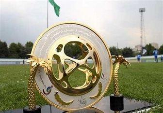 زمان قرعه کشی جام حذفی مشخص شد