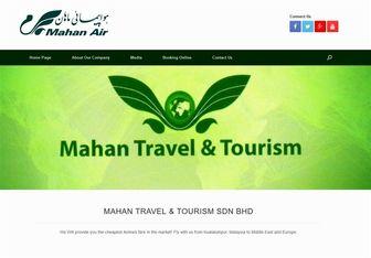 شرکت هواپیمایی وابسته به ایران تحریم شد